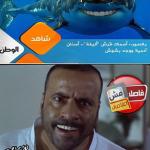 حقيقة أسماك قرش بأسنان آدمية
