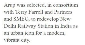 حقيقة محطة قطار رمسيس الجديدة