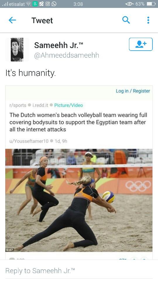 حقيقة دعم منتخب هولندا للطائرة الشاطئية للمنتخب المصري