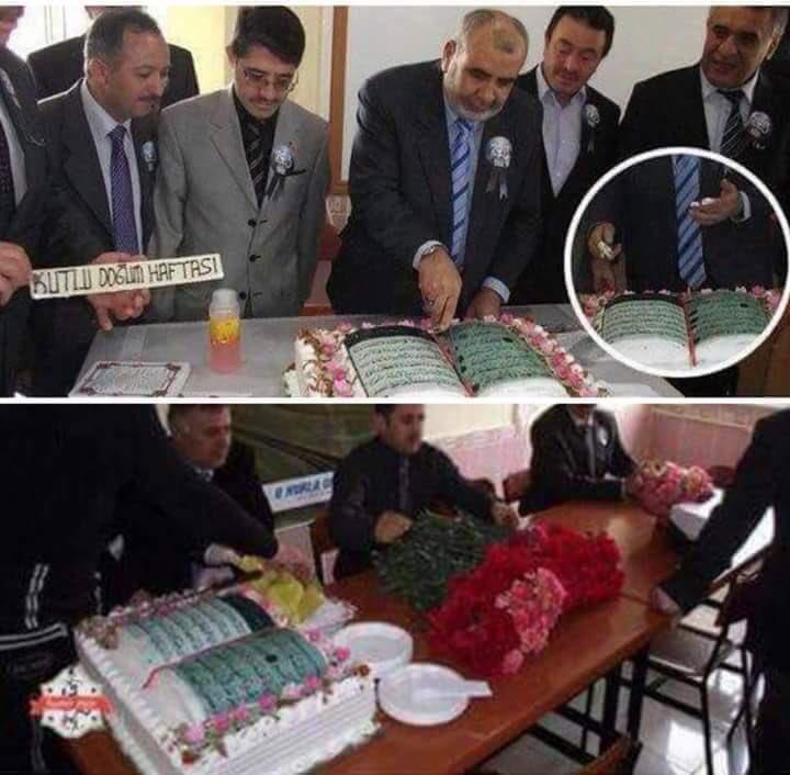حقيقة تمثيل حزب العدالة التركي بالمصحف