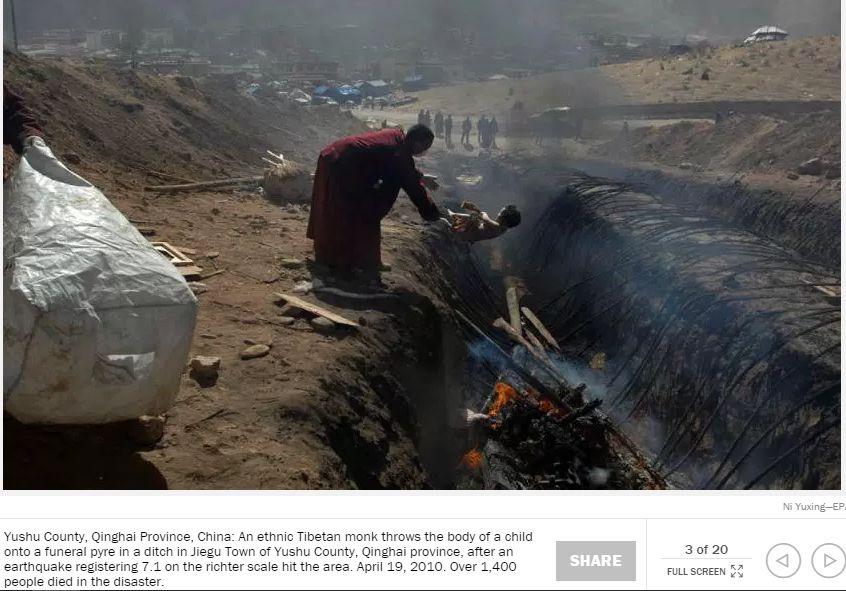 حقيقية رمي الأطفال احياء في النار في بورما