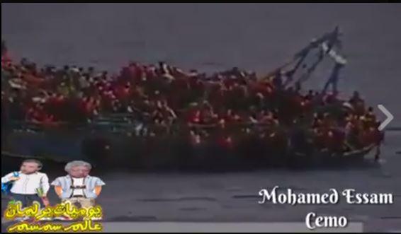 حقيقة فيديو اللحظات الأخيرة قبل غرق المركب بالشباب المصريين