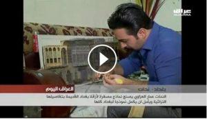 حقيقة شاب سوري عمل ماكيت وباعه في مصر ب 150 ألف يورو