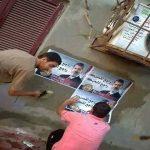 حقيقة لصق صور لمرسي تمهيداً لـ 11/11