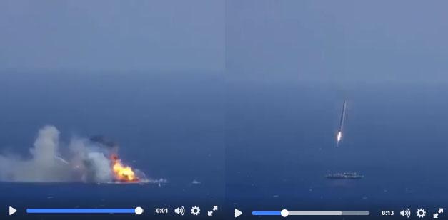 حقيقة هبوط صاروخ على سفينة بحرية إيرانية