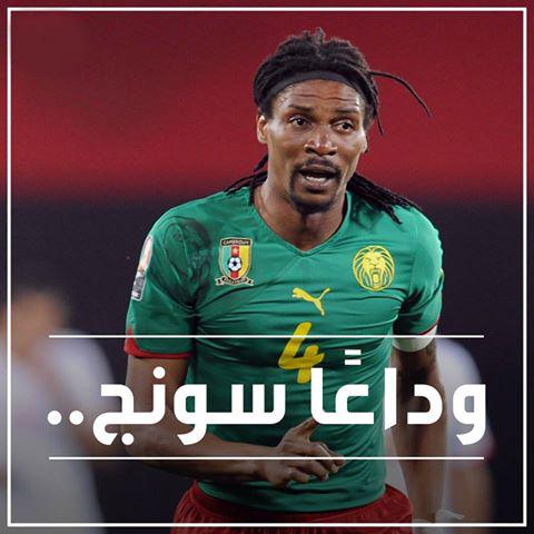 حقيقة وفاة اللاعب الكاميروني سونج