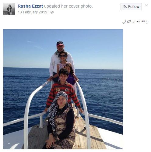 حقيقة صورة سائق التوك توك في شرم الشيخ