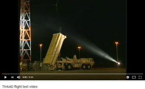 حقيقة فيديو إعتراض صاروخ الحوثيين المتجه إلى مكة