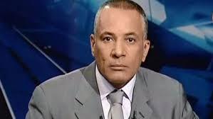حقيقة تصريح احمد موسى عن بكاء سامح شكري في جنازة بيريز