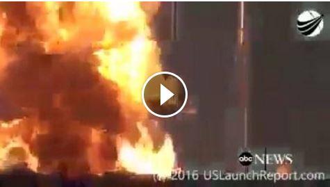 حقيقة فيديو منتشر عن إنفجار القمر الصناعى الإسرائيلى عاموس6