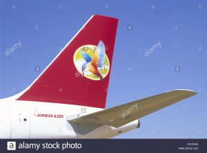 حقيقة وجود خبطة في جناح طائرة مصر للطيران