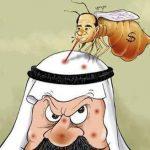 حقيقة نشر جريدة عكاظ السعودية كاريكاتير عن السيسي