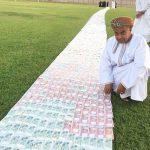 حقيقة عروسة عمانية تمشي على مهرها 10 مليون ريال عماني