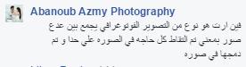 حقيقة صور للقمر في القاهرة