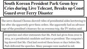 حقيقة بكاء رئيسة كوريا الجنوبية على فضيحة تعيين صديقتها في مكتبها بالدولة