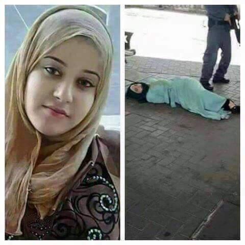 حقيقة قتل فتاة فلسطينية حامل