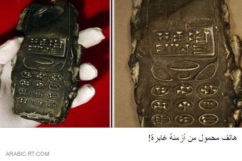 حقيقة صور هاتف محمول من أزمنة قديمة
