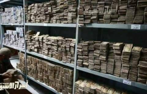 حقيقة استيلاء مفتش تموين على 13 مليار