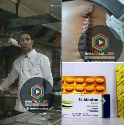 حقيقة دواء يسبب انفجار المعدة