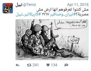 حقيقة كاريكاتير تم نشره بعد النكسة عام 1967