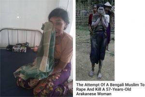 حقيقة اغتصاب سيدة مسلمة في بورما
