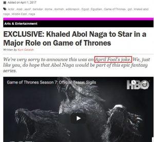 """حقيقة إنضمام خالد أبو النجا لمسلسل"""" Game Of Thrones """""""