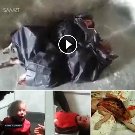 حقيقة فيديو تجارة الاعضاء في سوريا