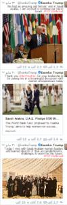 حقيقة تصريح بنت الرئيس الأمريكي بخصوص السيسي