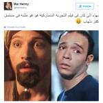 """حقيقة صورة ممثل دور """"بهاء"""" في فيلم التجربة الدانماركية"""
