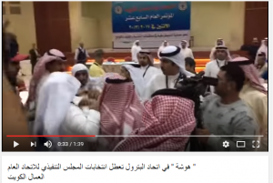 حقيقة خناقة بين وفدي قطر والسعودية في مؤتمر الكويت