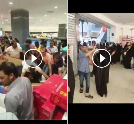 حقيقة أمر ملك السعودية بمصادرة الاملاك القطرية واعطائها للشعب