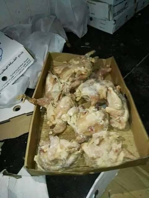 chickenRotten