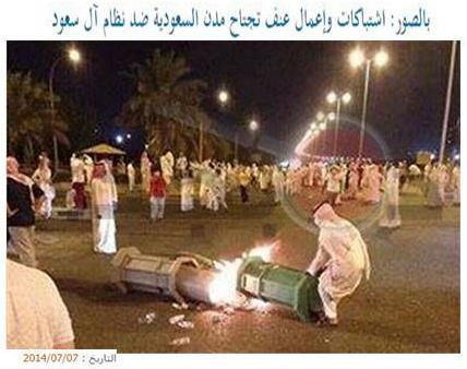 حقيقة صور مظاهرات في قطر ضد تميم