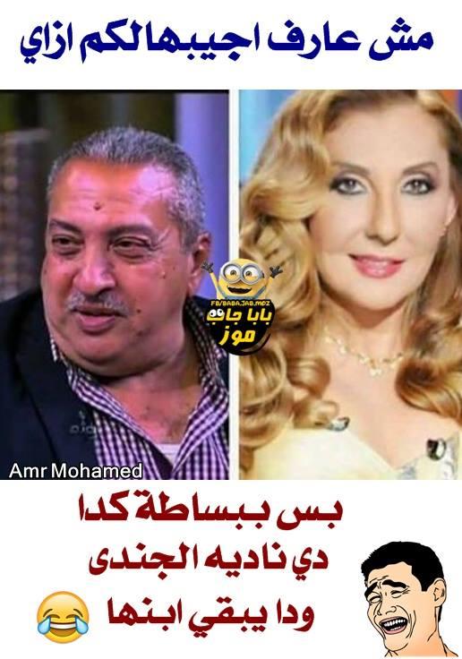 حقيقة صورة نادية الجندي مع ابنها