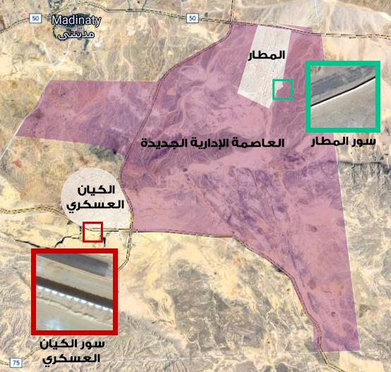 حقيقة سور العاصمة الادارية الجديدة