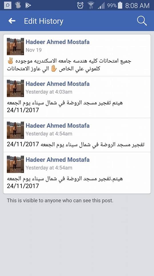 حقيقة بوست تنبأ بتفجير مسجد الروضة بخمسة أيام قبل وقوعه