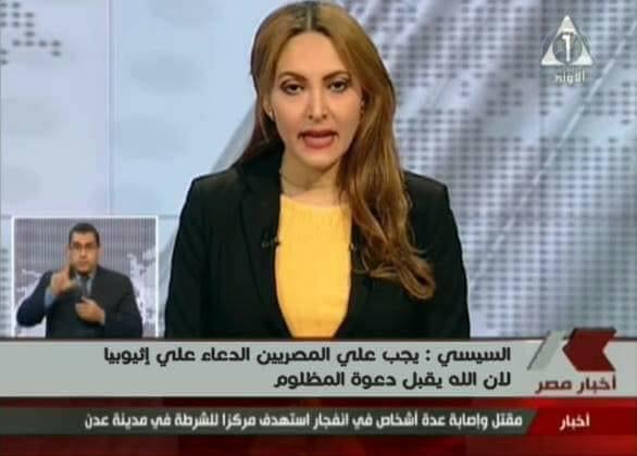 حقيقة خبر دعوة السيسي بالدعاء على إثيوبيا