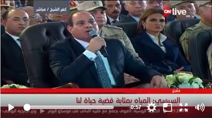حقيقة ان السيسي قال انه مش هيقدر يعمل حاجة في سد النهضة