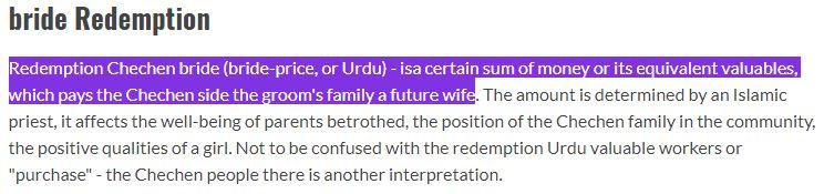 حقيقة ان العروسة في الشيشان هي اللي بتدفع المهر
