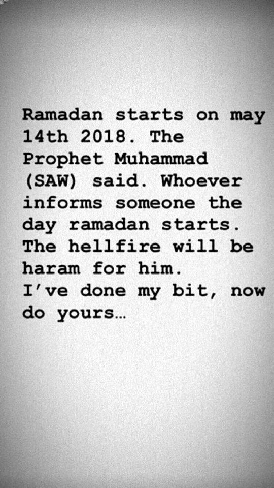 حقيقة حديث من اخبر الناس ببداية رمضان حرمت عليه النار