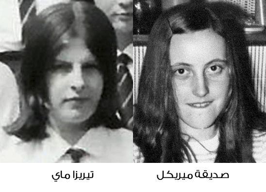 حقيقة صورة تريزا ماي و ميركيل و داليا غريباوسكايتي و هما صغيرين