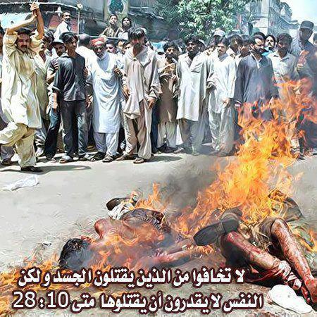 حقيقة صورة لحرق مسيحيين في باكستان