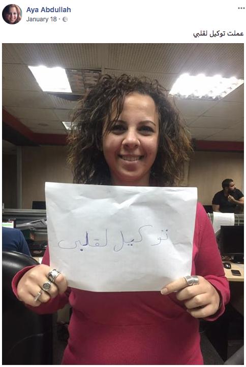 حقيقة هجوم صحفية المصري اليوم على رئيس الهيئة الوطنية للانتخابات