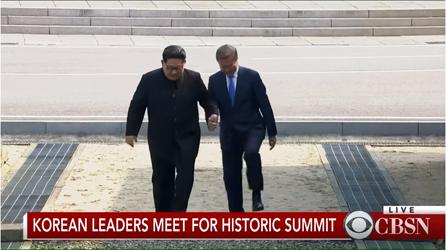 حقيقة إعدام رئيس كوريا الشمالية لوزير فاسد على الهواء