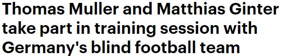 حقيقة تدريب منتخب المانيا على التصويب بدون رؤية