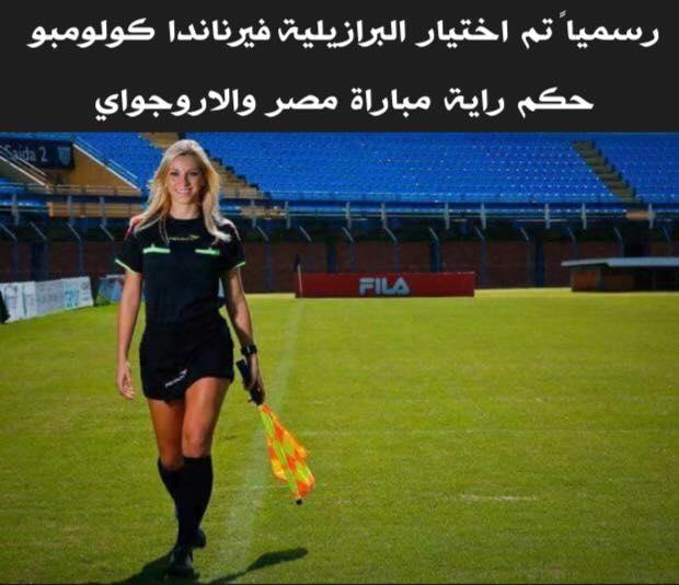 حقيقة وجود البرازيلية فيرناندا كولومبو في كأس العالم 2018