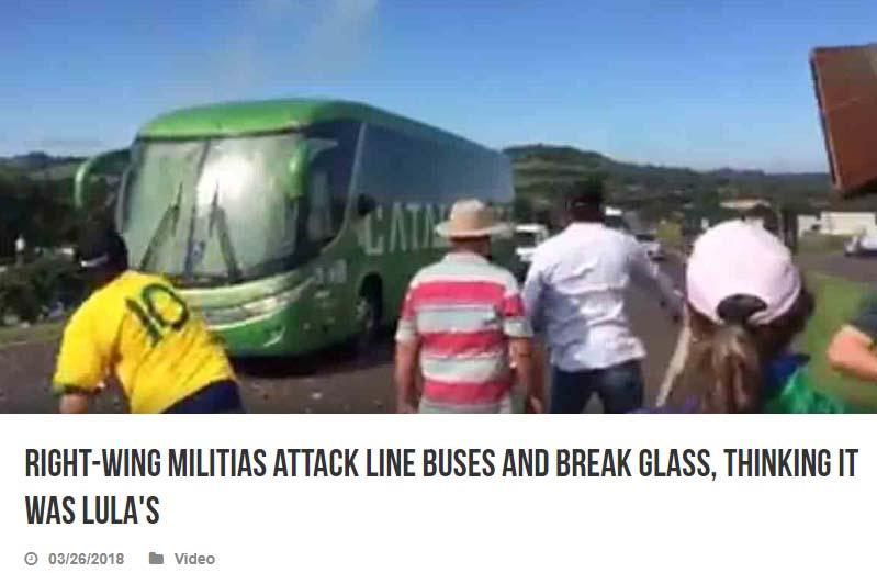 حقيقة الهجوم على اتوبيس المنتخب البرازيلي