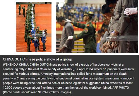 حقيقة إعدام الصين ل 125 موظفا مرتشي