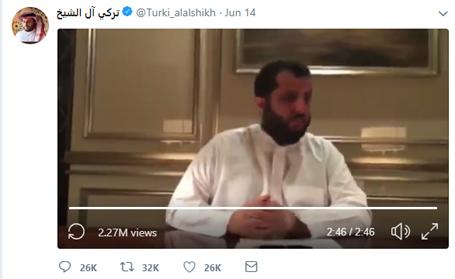 حقيقة منشور لتركي آل الشيخ عن المنتخب السعودي