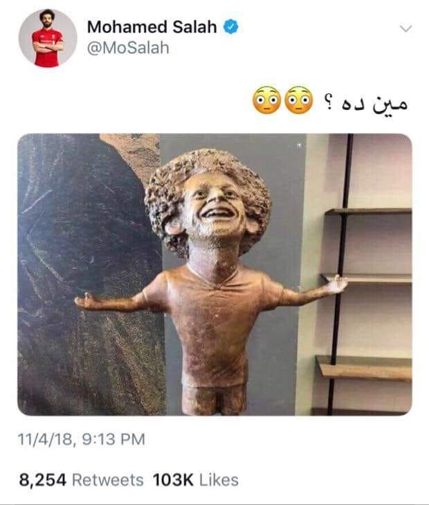 حقيقة تعليق صلاح على تمثاله